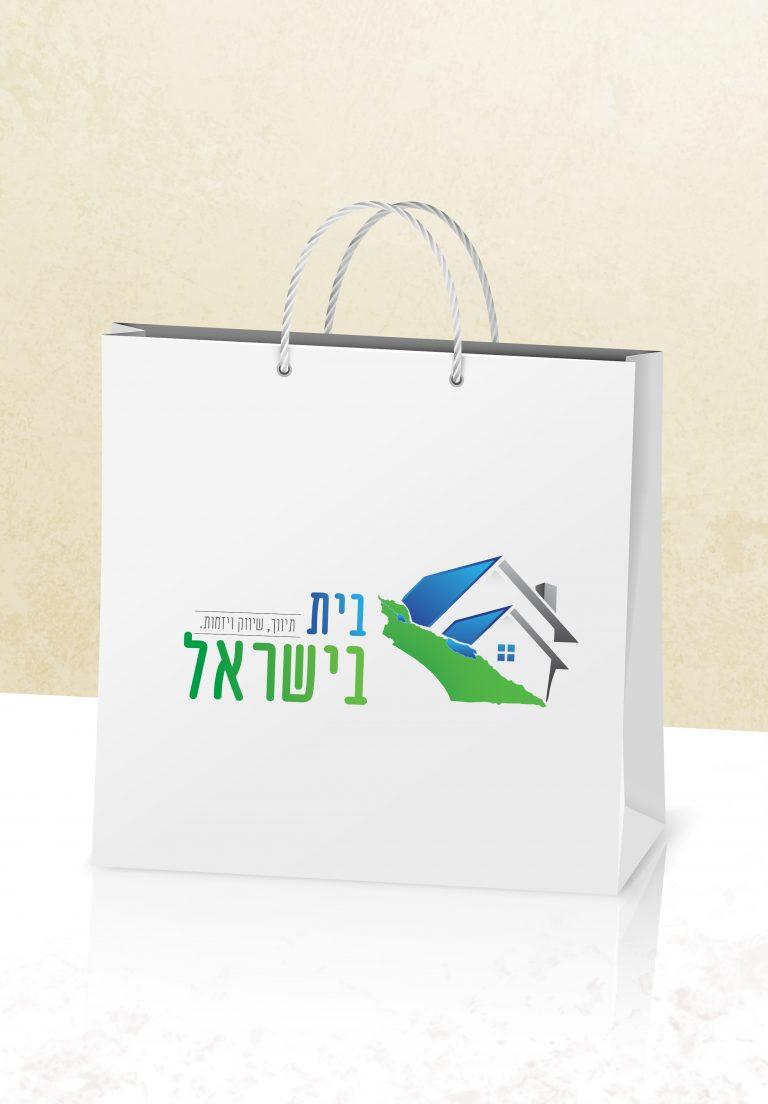 לוגו בית בישראל על שקית קרטון